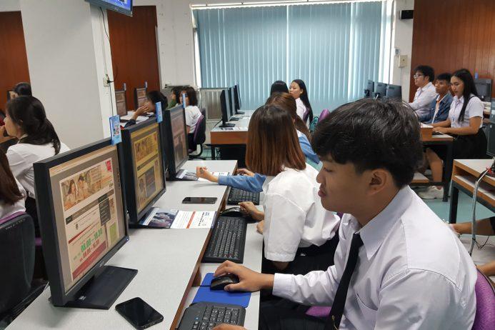 การอบรมการค้นหาสารสนเทศ การเขียนรายงานทางวิชาการและการจัดทำรายการบรรณานุกรม