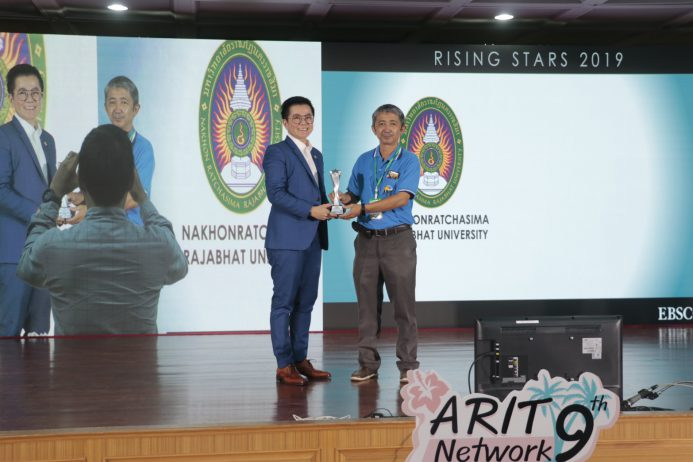 สำนักวิทยบริการฯ มหาวิทยาลัยราชภัฏนครราชสีมา ได้รับรางวัง Rising Star ประจำปี 2562